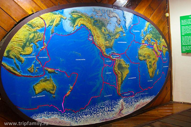 Весь музей посвящен планете Земля. Много интересных и познавательных экспонатов.